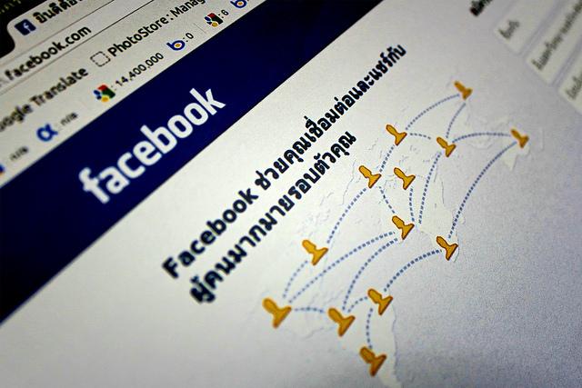 "alt="" "" View  Facebook homepage ""  on Jan 03 , 2015, UbonRatchathani , Thailand"""