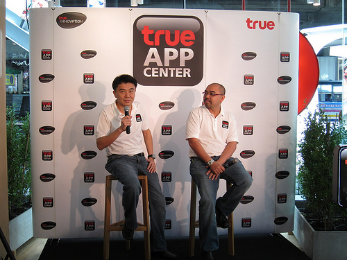 "alt=""True App Center Press Conference"""