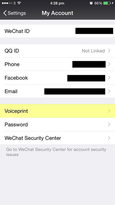 """alt=""""WeChatVoiceprint1"""""""