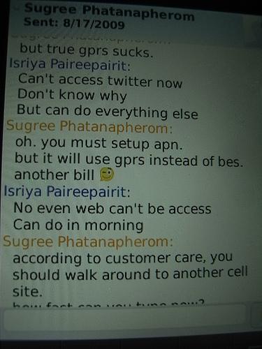 """alt=""""BlackBerry Storm - Gtalk"""""""