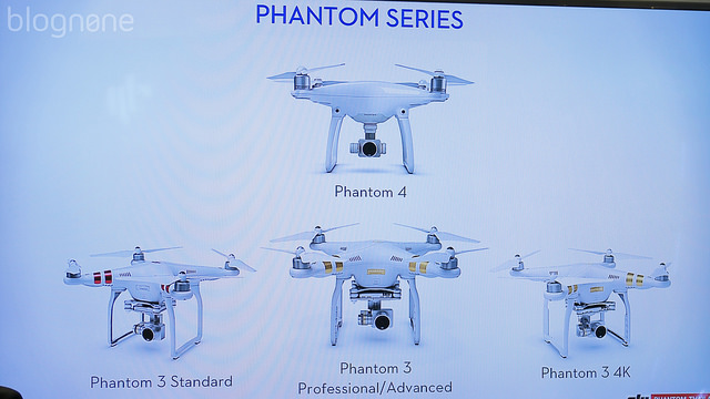 "alt=""DJI Phantom 4"""