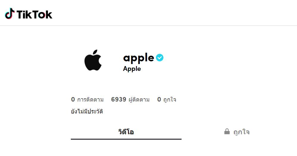 """alt=""""Apple on TikTok"""""""