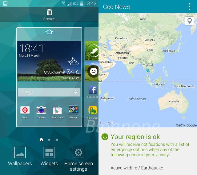 "alt=""Galaxy S5 Geo News"""