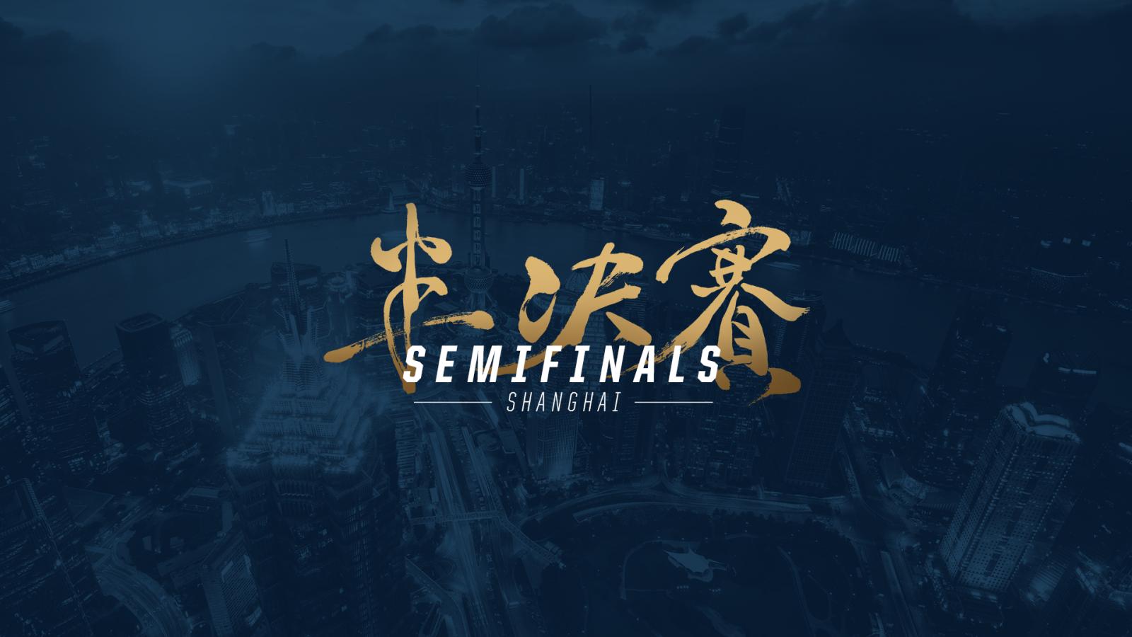 """alt=""""Semifinals"""""""