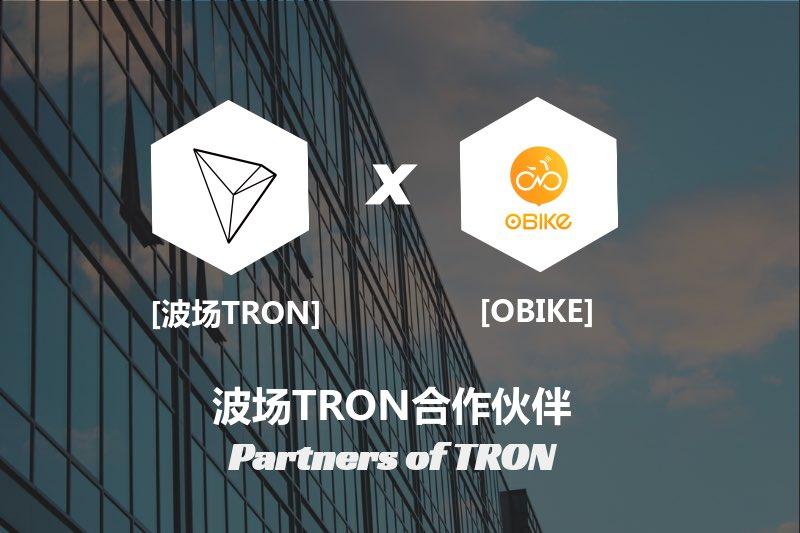 """alt=""""TRON x oBike"""""""