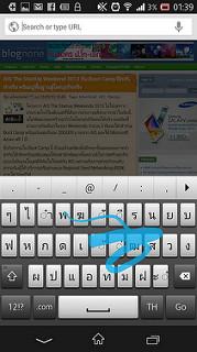 """alt=""""thai keyboard"""""""