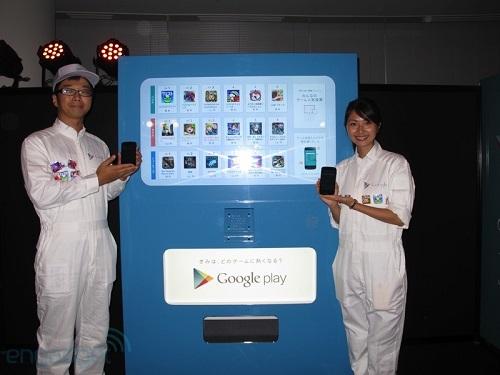 "alt=""Google Play Vending Machine"""