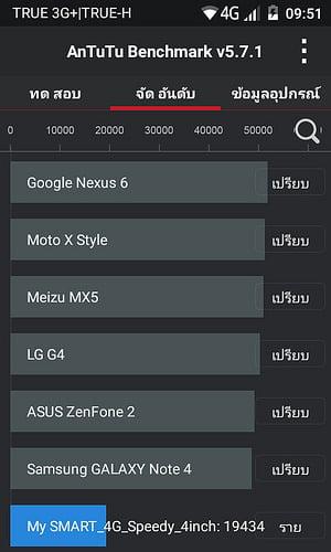 """alt=""""Screenshot_2015-11-23-09-51-46"""""""