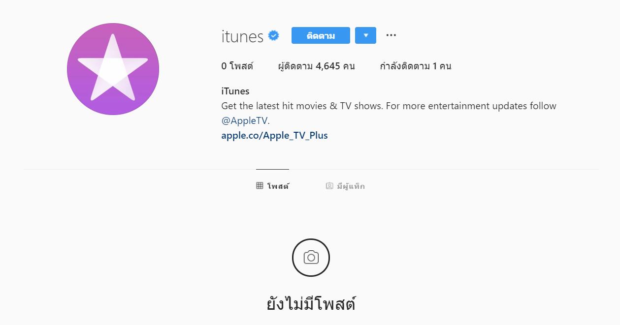 """alt=""""Instagram iTunes"""""""