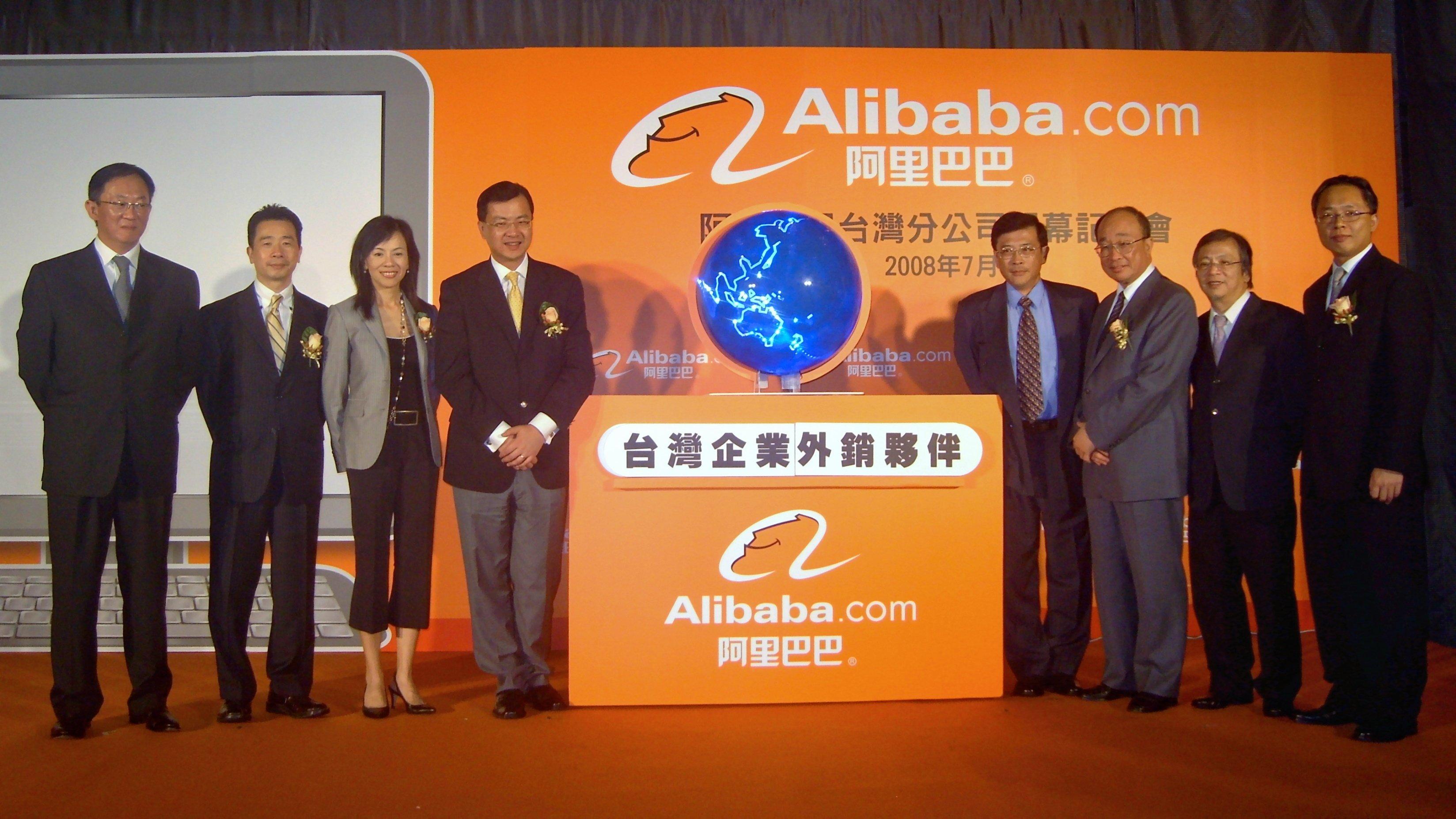 阿里巴巴1688com批发网是全球企业间B2B电子商务的著名品牌为数千万网商提供海量商机信息和便捷安全的在线交易