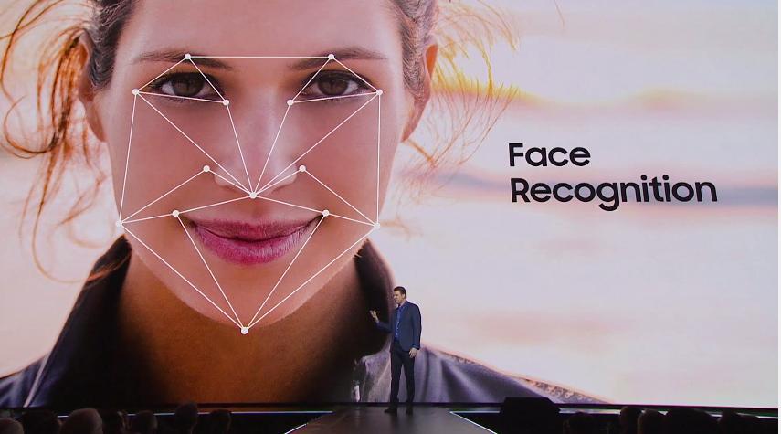 """alt=""""Facial Recognition"""""""