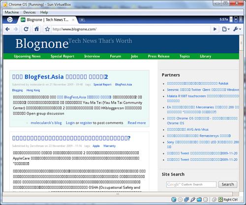 """alt=""""chrome-blognone"""""""