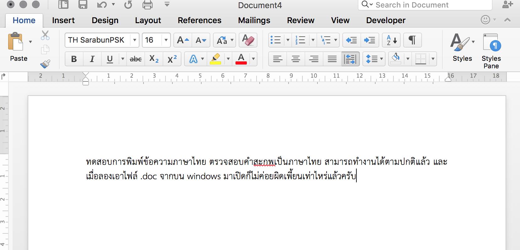 "alt=""MS Office for Mac 2016 update June Thai Language"""