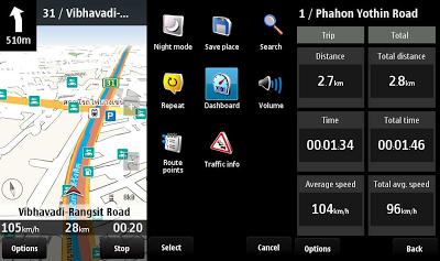 """alt=""""Ovi maps navigator"""""""