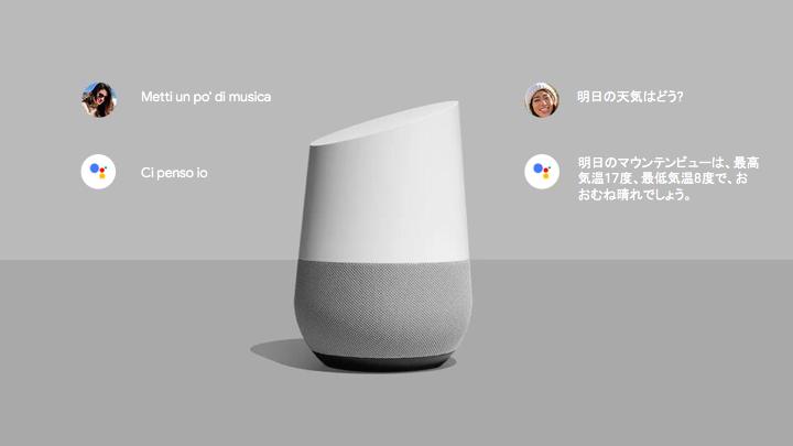 "alt=""Google Asssitant"""