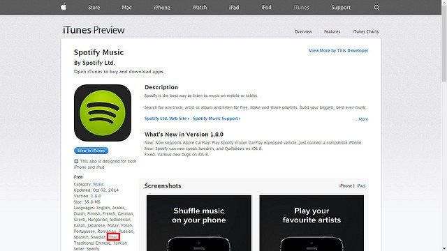 "alt=""Spotify App Store"""
