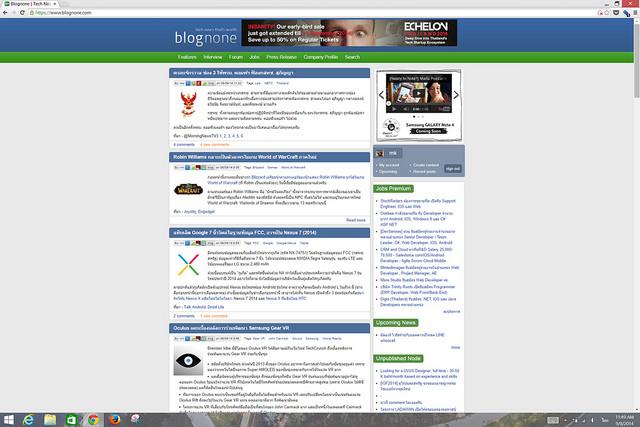 """alt=""""Blognone Surface Pro 3 Review"""""""