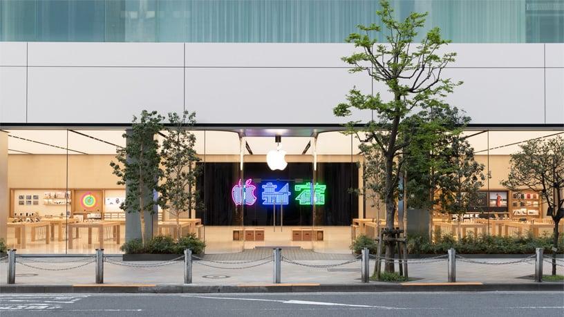 "alt=""Apple Store Shinjuku"""