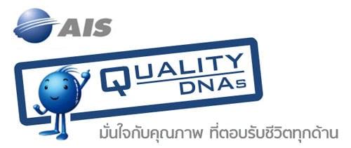 "alt=""QDNAs"""