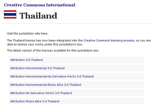 "alt=""Thai is now on Creative Commons!"""