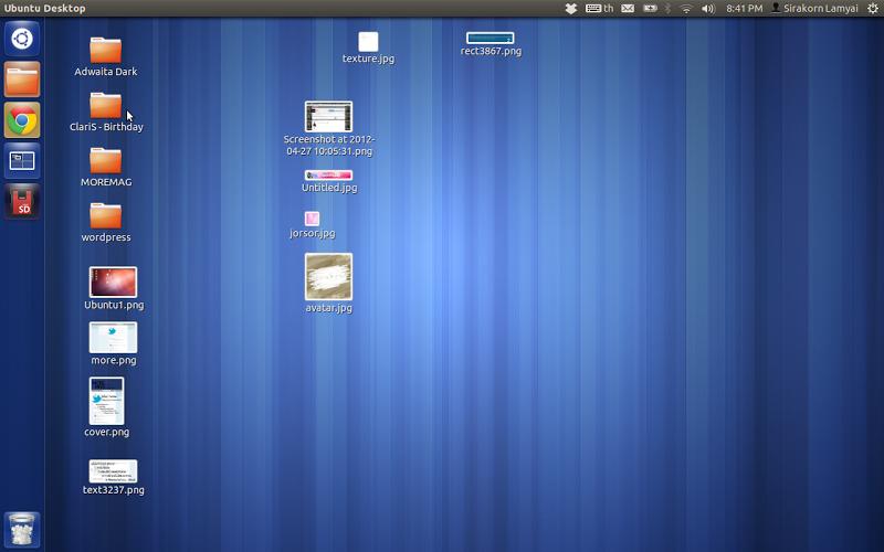 """alt=""""Ubuntu 12.04 Dock Color"""""""