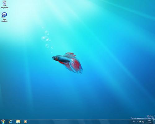 """alt=""""desktop"""""""
