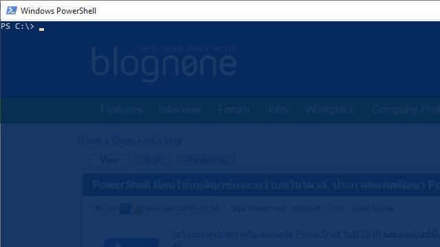 PowerShell 7 ออกเวอร์ชัน Preview 1, เป้าหมายคือใช้แทน