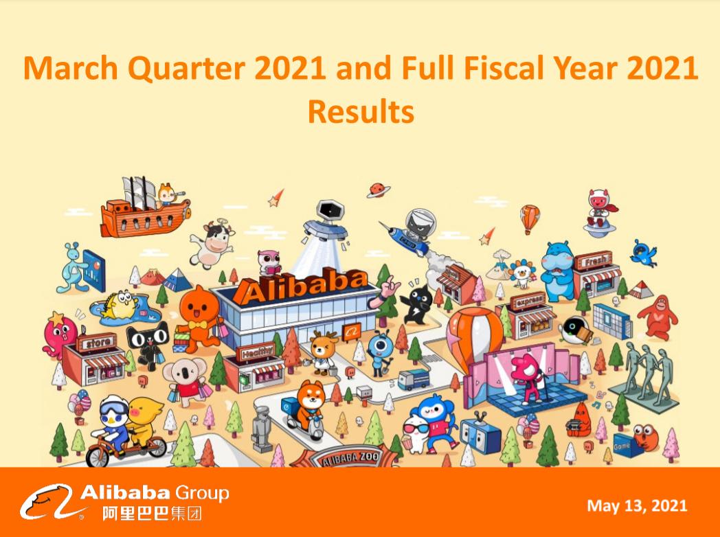 Alibaba รายงานผลประกอบการขาดทุนเป็นครั้งแรก เนื่องจากค่าปรับ 2.8 พันล้านดอลลาร์