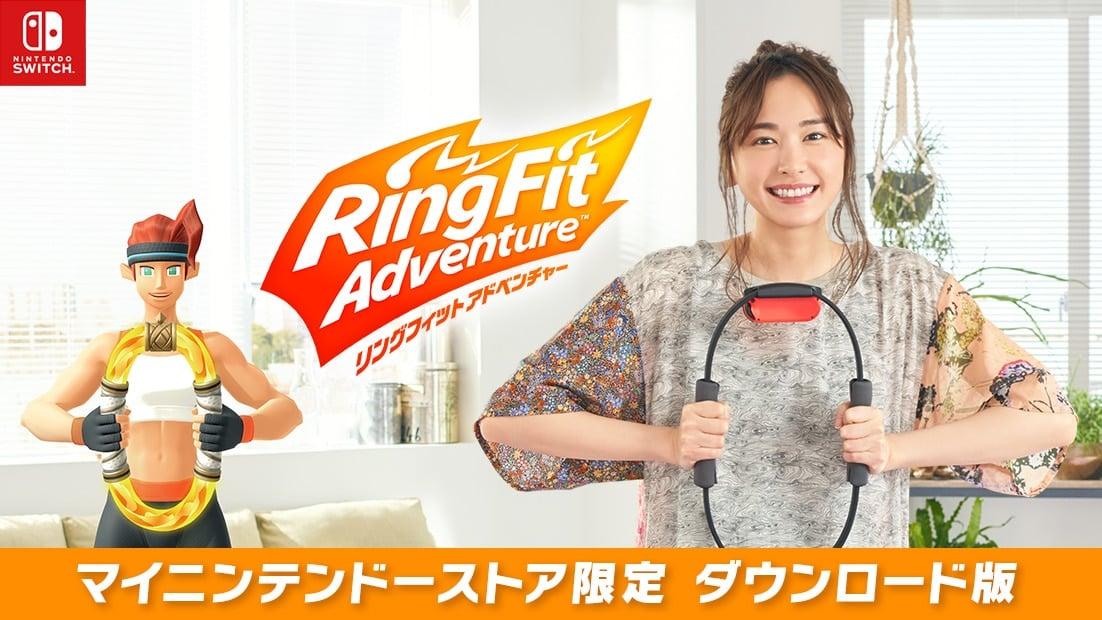 """alt=""""Ring Fit Adventure"""""""