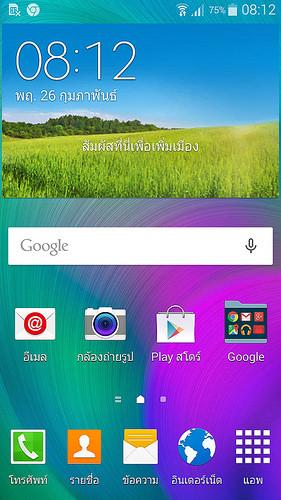 """alt=""""Screenshot_2015-02-26-08-12-10"""""""