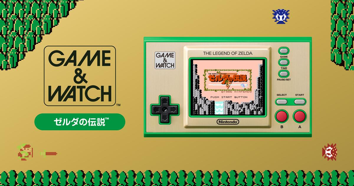 "alt=""Zelda Game & Watch"""