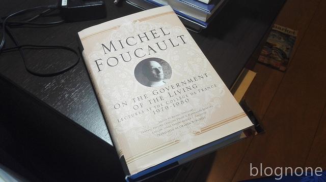 """alt=""""Foucault's Book"""""""