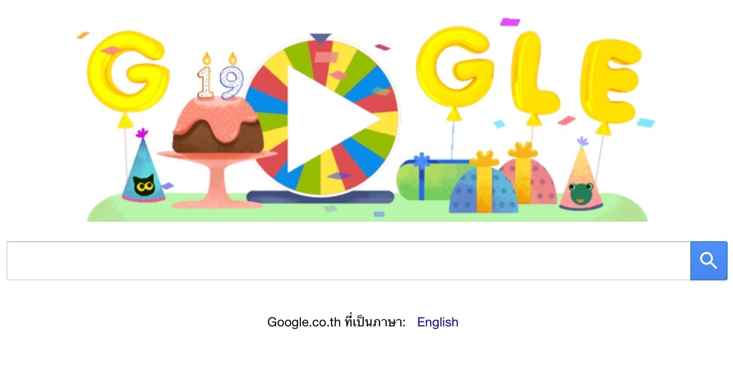 "alt=""Google Doodle"""