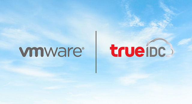 "alt=""VMWare TrueIDC"""