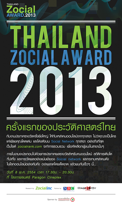 "alt=""Thailand Zocial Award 2013"""