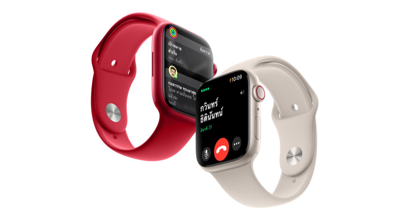 "alt=""Apple Watch Series 7"""