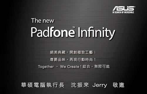 "alt=""PadFone Infinity Invitation Card"""
