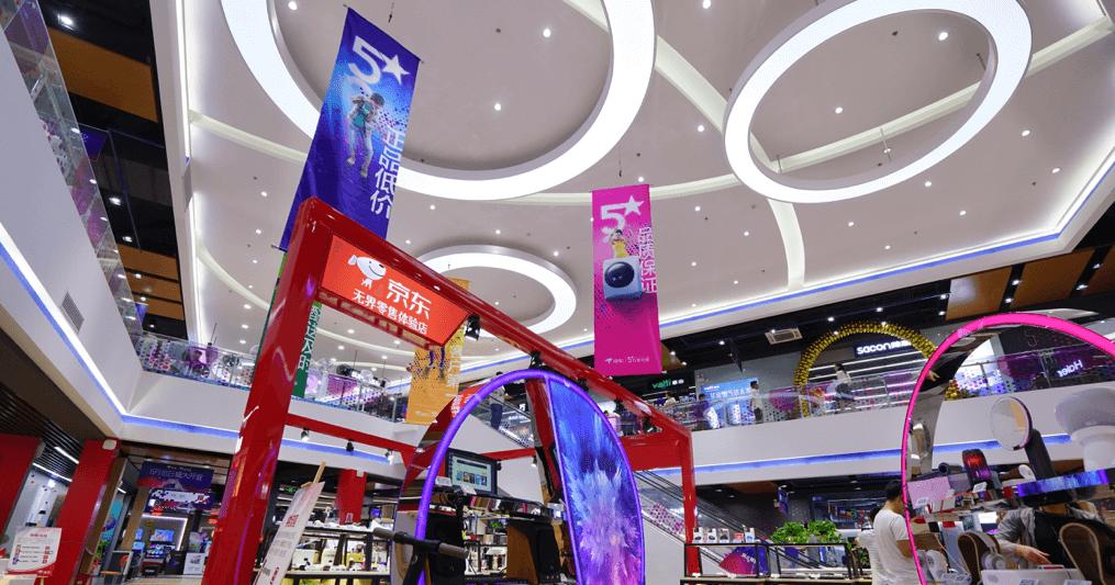 """alt=""""Jiangsu Five Star"""""""
