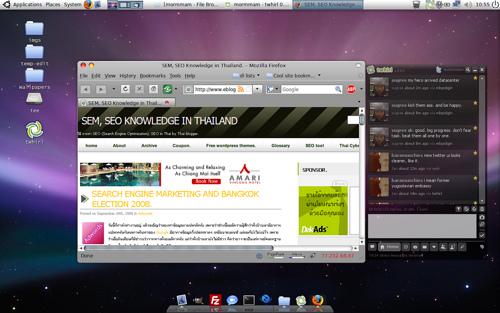 "alt=""My labtop desktop"""