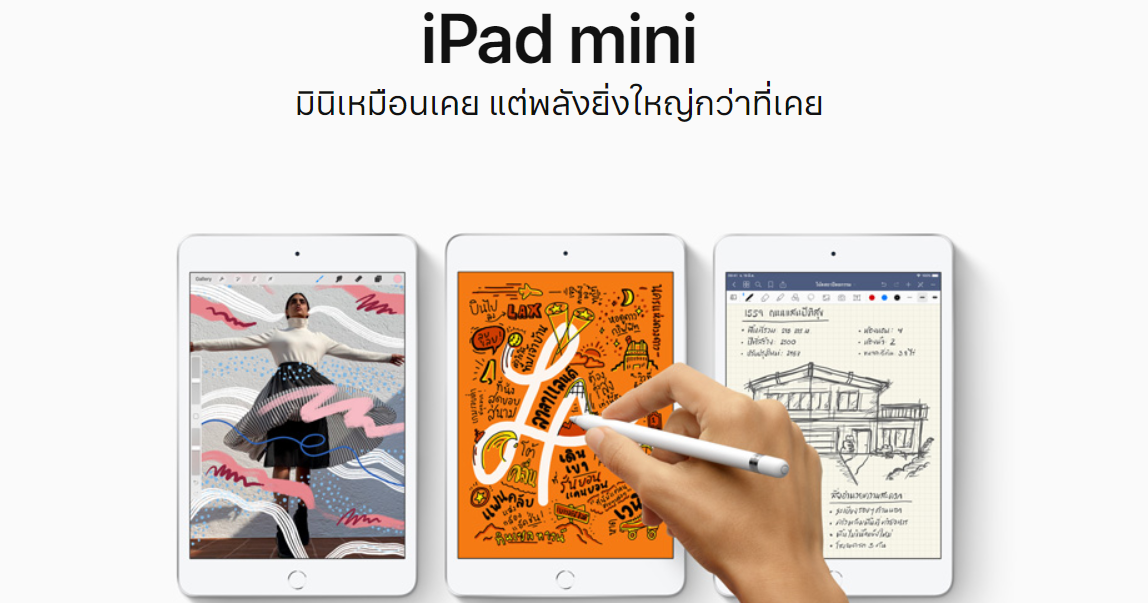 "alt=""iPad mini"""
