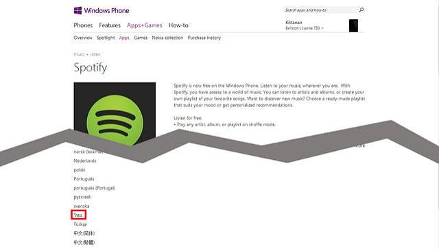 "alt=""Spotify Windows Phone Store"""