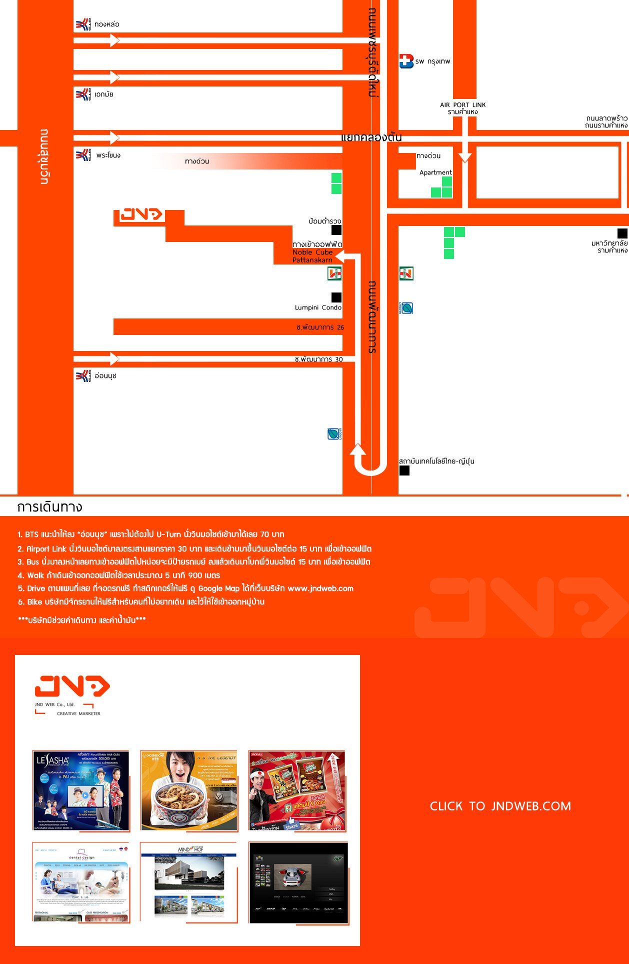 "alt=""JND WEB"""