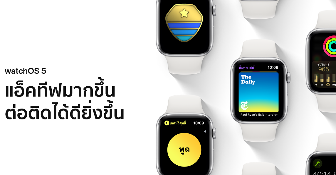 "alt=""Apple Watch"""