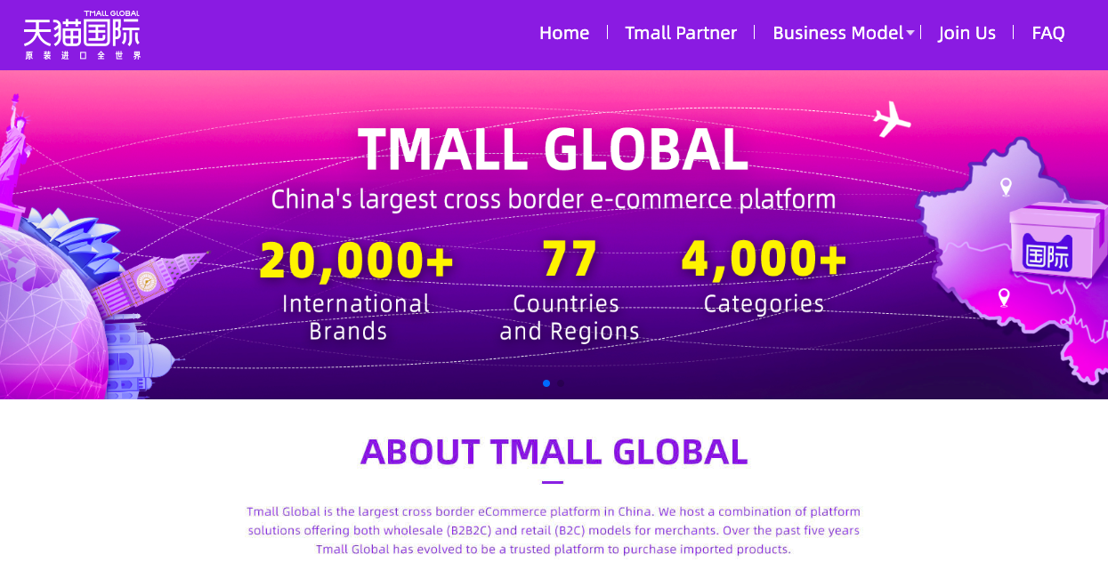 "alt=""Tmall Global"""