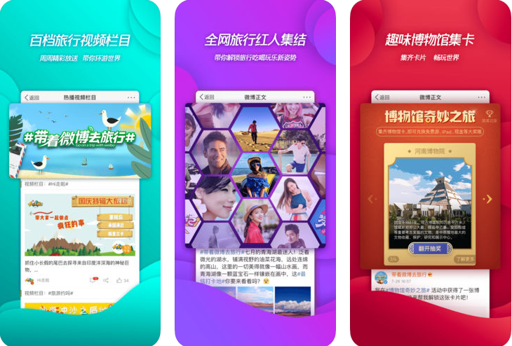 "alt=""Weibo"""