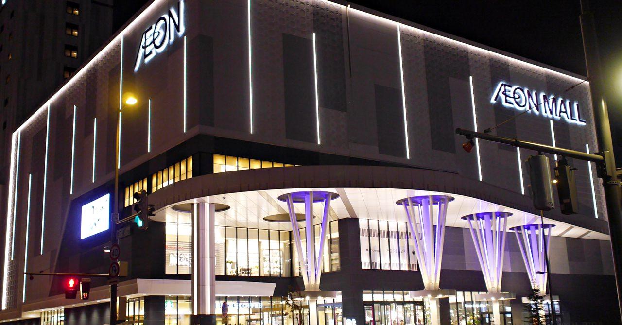 """alt=""""Aeon Mall Asahikawa"""""""