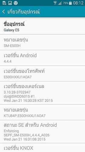 """alt=""""Screenshot_2015-02-26-08-12-46"""""""