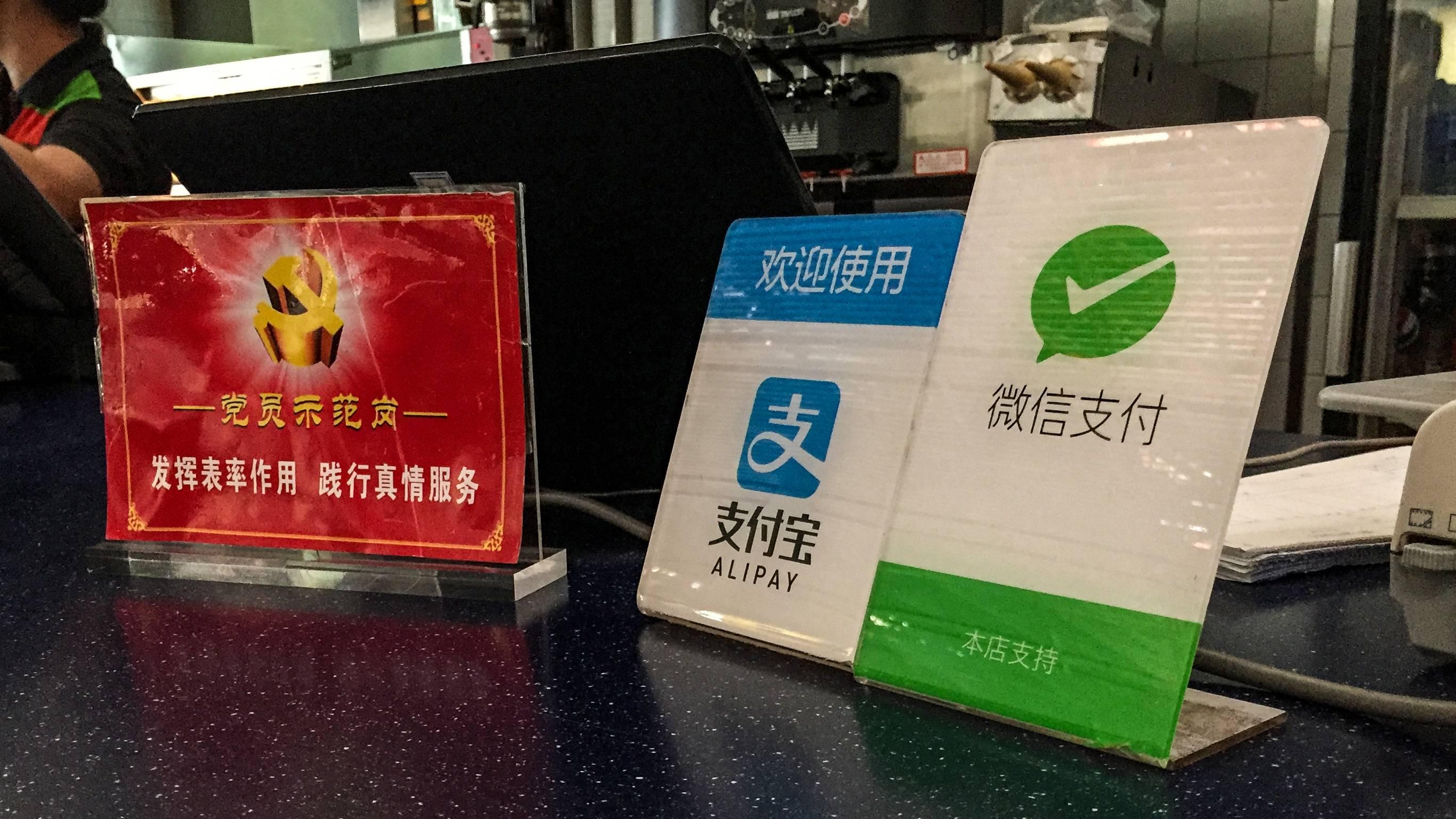 "alt=""Mobile Payment"""