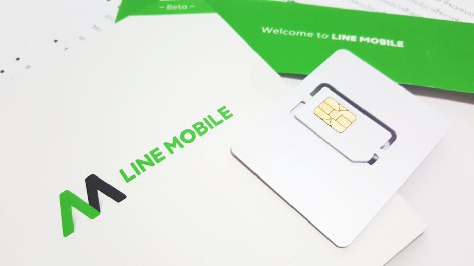 ผลการค้นหารูปภาพสำหรับ LINE Mobile