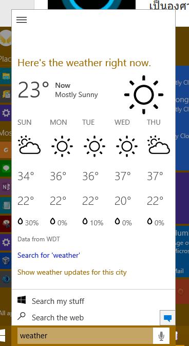 "alt=""Cortana Weather"""